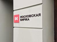 Акции российских компаний обвалились после анонса новых ограничительных мер США
