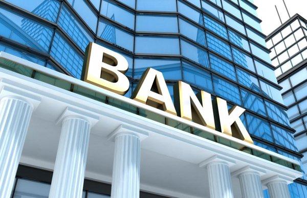 Эксперты рассказали о минусах онлайн-банкинга для финансистов