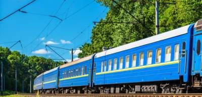 В Украине снизится стоимость проезда в поездах