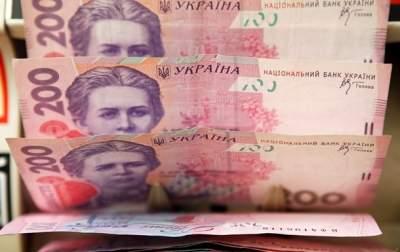 В казначействе рассказали о количестве денег на счете