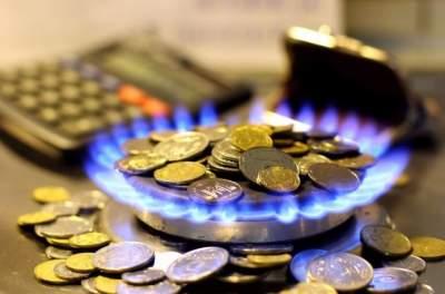 В Нацбанке рассказали, что будет с  ценами на газ для населения