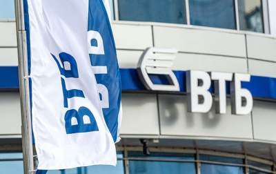 Суд наложил арест на акции «дочек» российских банков