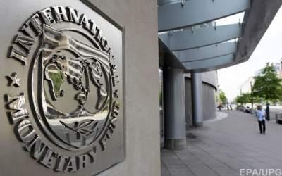 Миссия МВФ удовлетворена выполнением пенсионной реформы