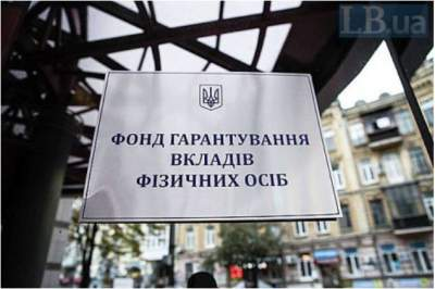В Украине больше нет проблемных банков