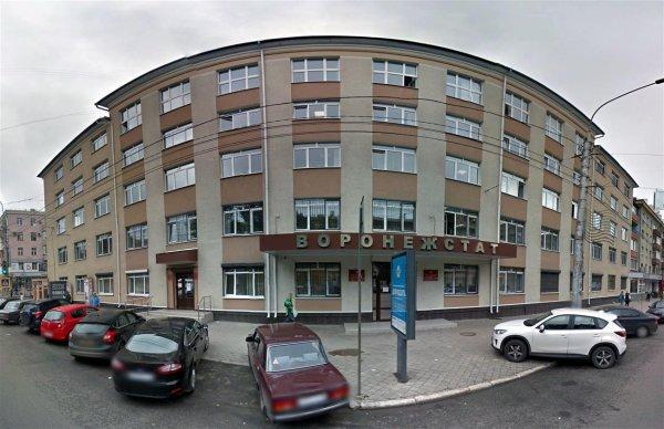 В Воронеже зарплаты среднего уровня выросли на 12,5%