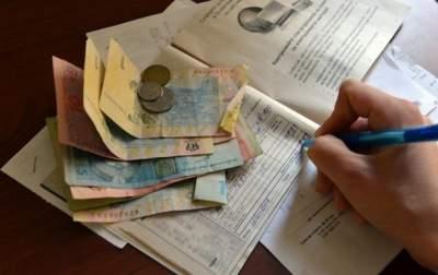 В Украине значительно уменьшилось число семей, получающих субсидии