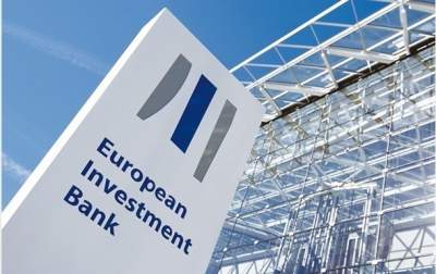 Украина получит 50 млн евро кредита