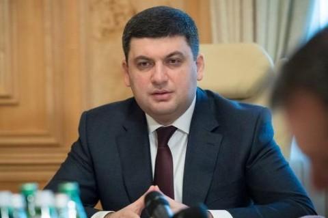 Правительство выделит 100 млн гривен на программу теплых кредитов