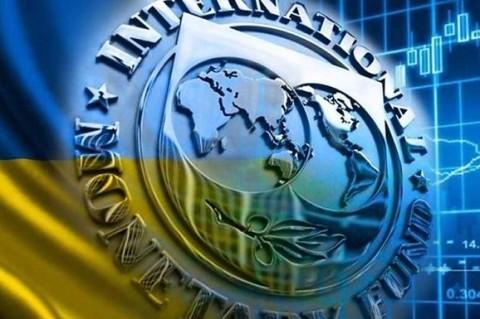 МВФ посоветовал Украине приватизировать таможню