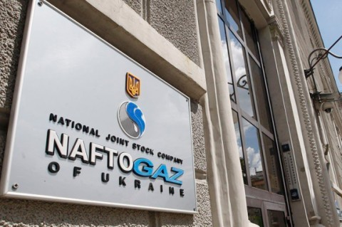 В Нафтогазе заявили о начале нового арбитража в споре с Газпромом