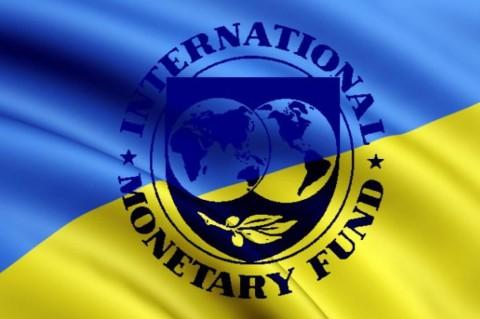 В НБУ озвучили требования МВФ для предоставления Украине очередного транша