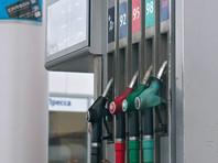 РБК: Минэнерго предлагает досрочно начать субсидировать цены на бензин