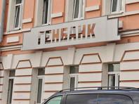 ЦБ тайно направил в Крым 20 млрд рублей на спасение