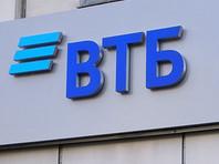 Костин рассказал, что ждет вкладчиков долларовых депозитов, если США введут санкции против ВТБ, и чего ждать от рубля