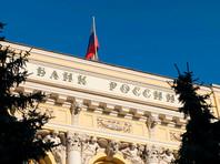 Разъяснение ЦБР: банки обязаны информировать клиентов о причинах отказа в проведении операций
