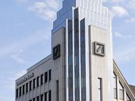 Deutsche Bank готовит удар по Лондону из-за Brexit - вывод активов на 450 миллиардов евро