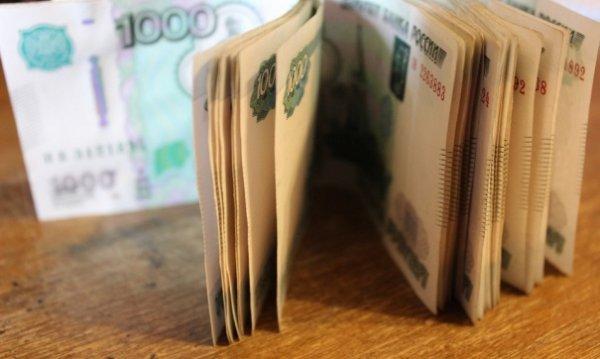Физлицам Ямала выплатили второй купон по облигациям внутреннего займа