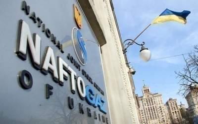Нафтогаз и Киевтеплоэнерго пришли к соглашению