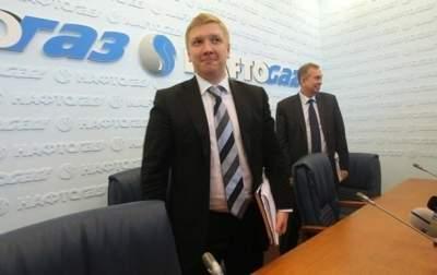 Газ для украинцев все еще стоит дешевле, чем для европейцев, - Нафтогаза