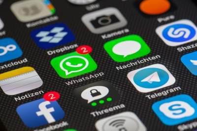 ПриватБанк интегрировал платежную систему в Telegram