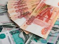 Секретные расходы российского бюджета на 2019 год превысили 3 триллиона рублей, и это незаконно