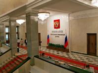 В Госдуму внесен проект федерального бюджета до 2021 года с запланированным профицитом на все три года