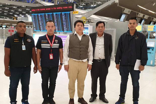 Власти Таиланда арестовали главного подозреваемого в криптоскаме на 5564 BTC