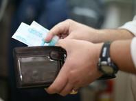 Специалисты назвали самые высокие и самые низкие зарплаты в России по итогам первого полугодия 2018 года