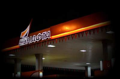 Компания Коломойского призвала власти снизить акцизы на бензин
