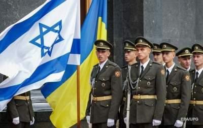 Украина и Израиль завершили переговоры по ЗСТ