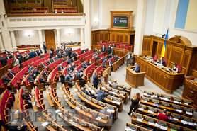 Стало известно, когда депутаты будут голосовать за бюджет-2019