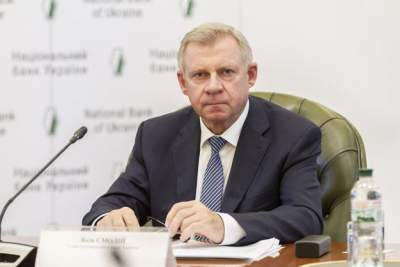 Глава НБУ рассказал, как будут работать банки в Украине в случае введения военного положения