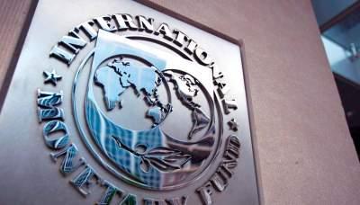 Стало известно, как в МВФ отреагировали на военное положение