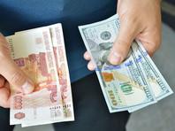 Центробанк рассказал о тайных скупщиках валюты, обменивающих огромные суммы под предлогом конвертации