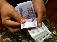 Россияне этой осенью отложили всего 4% своего дохода, это минимум с 2004 года и в три раза меньше, чем в 2015 году