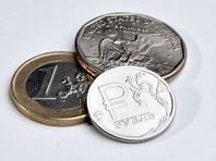 Рубль ускоряет   снижение из-за продолжающегося падения цен на нефть и ухудшения ситуации на рынках капитала