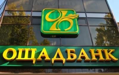 Ощадбанк начислил России 180 млн долларов штрафных санкций