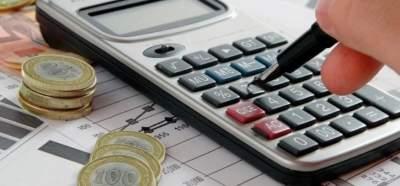 Рада внесла изменения в бюджет