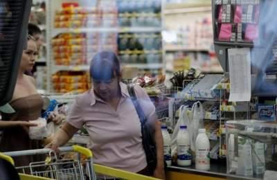 В Нацбанке прокомментировали рост цен в ноябре