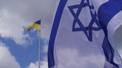 Украина и Израиль подпишут соглашение о ЗСТ