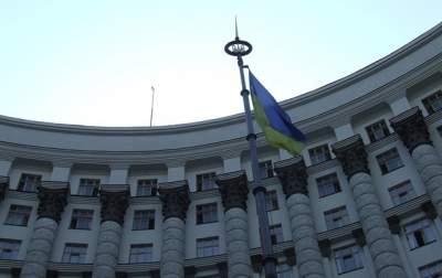 Кабмин утвердил механизм монетизации субсидий