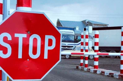 Россия ввела запрет на импорт некоторых украинских товаров