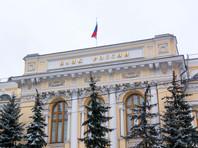Центробанк отобрал лицензии у пяти форекс-дилеров