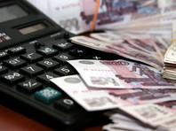 Отток капитала из России в 2018 году в ЦБ оценили в 54 млрд долларов