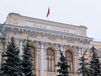 ЦБ РФ отозвал лицензию у нескольких банков из третьей и четвертой сотни