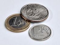 Рубль продолжает падение на фоне ожиданий решения ФРС США по ставке, из-за стоимости нефти и санкций