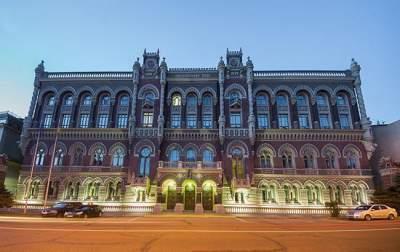 Международные резервы Украины выросли до рекорда за пять лет