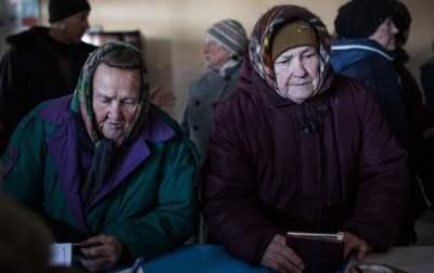 Названа главная причина низких пенсий в Украине
