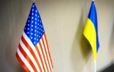 Банк США возобновляет свое сотрудничество с Украиной