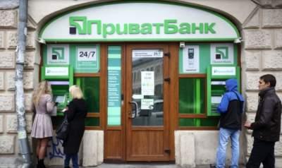 ПриватБанк приостановит операции по картам клиентов